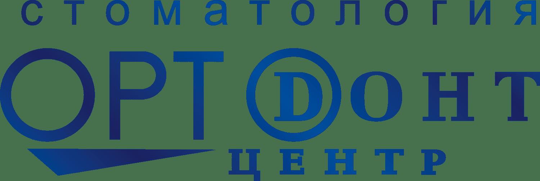 Стоматология Ортодонт-центр в г. Омск